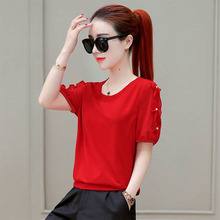 Women's Spring Summer Style Blouse Shirt Women's Solid O-nec