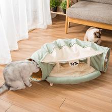Zabawka dla kota składany tunel dla kota kanał dla kota Totoro gniazdo dla kota legowisko dla kota artykuły dla zwierząt legowisko dla kota dom dla kotów mata dla kota tanie tanio Oddychające Z tworzywa sztucznego Pet nest mercery Matcha tunnel coffee tunnel bar tunnel Pet nest cage