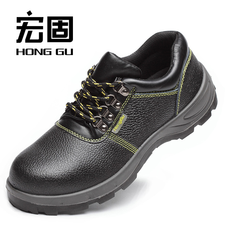 Currently Available Supply Safety Shoes Protective Shoes Pu Mold Plastics Smashing Anti Puncture Oil Resistant