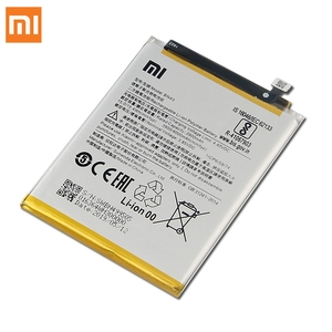 Image 5 - XiaoMi Original Replacement Battery BN49 For Xiaomi Redmi 7A 100% New Authentic Phone Battery 4000mAh