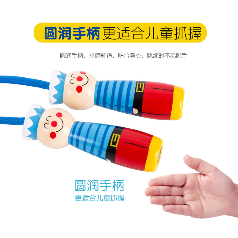 Children Jump Rope Kindergarten Only Young STUDENT'S First Grade Beginners Adjustable Female Baby Boy Profession Tiaoshen