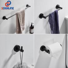 SOGNARE Black Bathroom Accessories Stainless Steel Brushed Nickel Wall Mount Bath Hardware Sets Towel Bar Robe hook Paper Holder