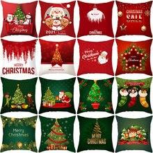 Рождественская елка зеленый подол украшения Санта Клаус Рождественский