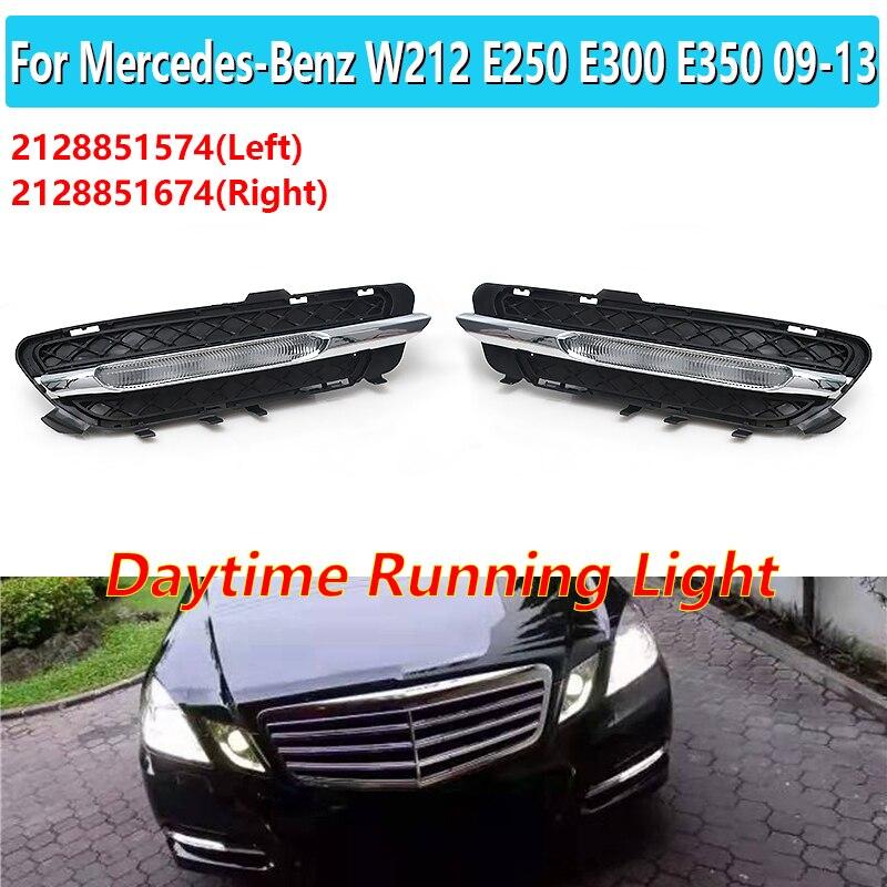 2128851574 2128851674 1 пара, подходит для Mercedes-Benz W212 E250 E300 E350 2009-2013 Автомобильный светодиодный дневные ходовые огни DRL Противотуманные фары