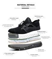 Самые популярные рабочие кроссовки