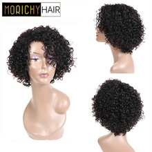 Morichy Short Cut Kinky Curly Full Wigs 8inch Malaysian NON-Remy Human Hair DIY Hairstyle Wig Glueless Celebrity Style For Women