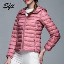 Sfit, женский осенний зимний Повседневный ультра-светильник, пуховик на белом утином пуху, теплое пальто, женские куртки размера плюс, Женская парка с капюшоном, Новинка