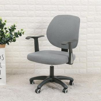 Water Resistant Jacquard Computer Chair Slipcover - Stretchable Computer Chair Cover 2 Chair And Sofa Covers