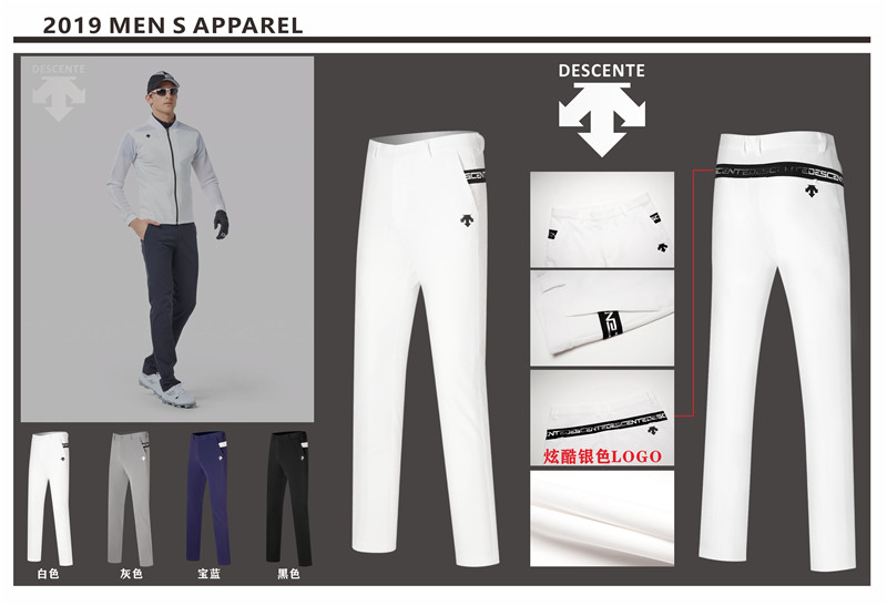 Q2019 new DESCENTE golf men's trousers quick-drying thin golf apparel sports men's trousers casual pants free shipping title=
