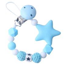 1 шт детские силиконовые соски клип Красочные Бусины и звезда