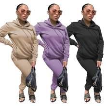 Женский спортивный костюм из двух предметов толстая флисовая