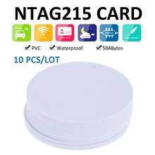 10 шт Универсальный ntag 215 nfc тег смарт чип rfid потребление