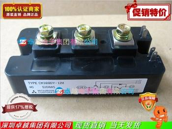 CM300DY-12H CM300DY-12E CM300DY-24H Japan 90% of new--ZYQJ