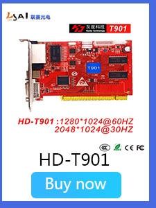 HD控制卡关联_08