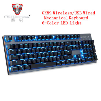 Motospeed GK89 Bluetooth Keyboard 2.4ghz Wireless/USB Mechanical 104Keys With RGB Backlit Wireless Gaming