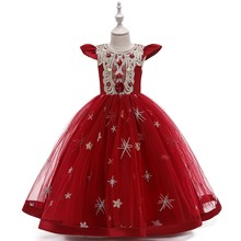 Christmas Girl Princess Cosplay Costumes Red Flower Holiday Performance Dress Children's Day Robe Gown Elegant Lolita Vestidos