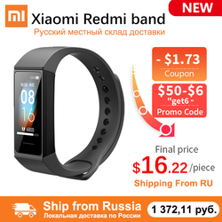 In Stock Xiaomi Redmi Band Smart Wristband Fitness Bracelet Multiple Face 1.08
