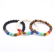 8mm Popular New Products Hot Volcanic Stone Beads Colorful Chakra Accessories Energy Yoga Beautiful Beaded Bracelet