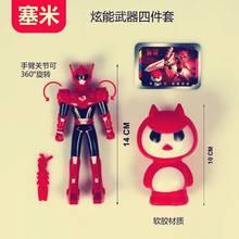 Игрушка трансформер miniforce x мини агент игрушки в стиле 22b