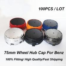 75 мм см ступицы колеса для автомобиля высокого центральный