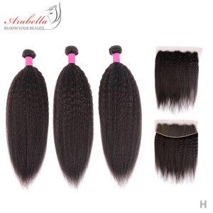 Kinky pacotes de cabelo reto com laço frontal arabella remy cabelo pré arrancado descorado nós 13*4 laço frontal com feixes de cabelo