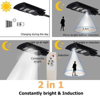 120/240/360W солнечный уличный светильник светодиодный Водонепроницаемый зона безопасности лампа для Открытый сад настенный светильник
