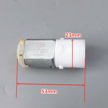 23MM Micro Mini 280 Planetary Gearbox Gear Motor DC 6V 9V 12V 55RPM Slow Speed High Torque Motor image