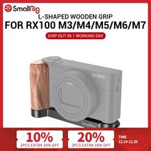 SmallRig RX100 M7 L Shaped Wooden Grip for Sony RX100 III / IV / V(VA) / VI / VII Rx100 M6 Vlog Rig For Camera Vlogging 2467