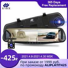 Cámara de grabación automática para espejo retrovisor de coche, dispositivo grabador de vídeo Dvr E-ACE A33 de 4,3 pulgadas, FHD 1080P, compatible con cámara de visión trasera