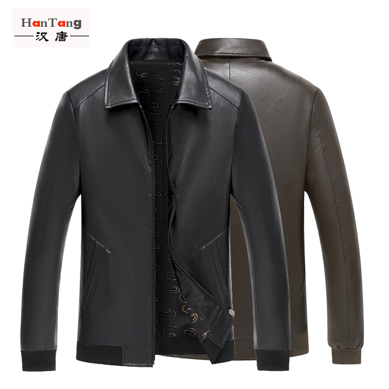 Heng Ming Men'S Wear New Style Casual Men's Fold-down Collar PU Leather Men Locomotive Leather Jacket Wandering Peddler