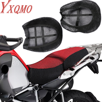 BMW R1200GS Motorcycle Protecting Cushion Seat For R 1200 GS R1250GS R 1250 GS ADV Adventure Fabric Saddle Cover Accessories