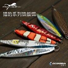 Ecooda pantera luminosa isca de pesca 60g 100g 140g 230g lento jigging metal isca de pesca barco de mar profundo jigs queda rápida