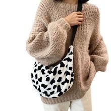 Женская маленькая сумка осенняя новая поясная женская мессенджер