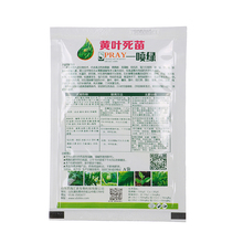 Green Leaf Trace element water-soluble Fertilizer Nutritional Supplements Treatment Unhealthy Leaves Nutritional supplements