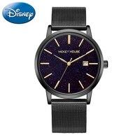Saatler'ten Kuvars Saatler'de Erkek yıldızlı paslanmaz çelik tel örgü bant Gent moda kuvars saatler erkek Montre Homme Disney Mickey Mouse saatler hediye Wacht spor