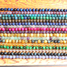 Natural jewelry 4 / 6 / 8 / 10 / 12mm purple cloud mother Loose beads series suitable for DIY bracelet necklace accessories