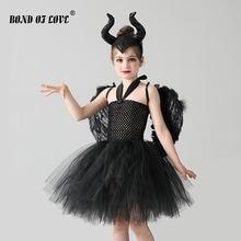 Костюм для Хэллоуина детей черный сказочный костюм темного дьявола
