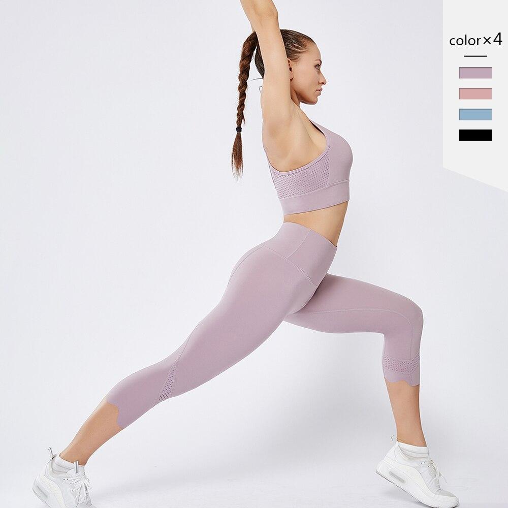 High Waist Sexy Push Up Yoga Leggings Pants