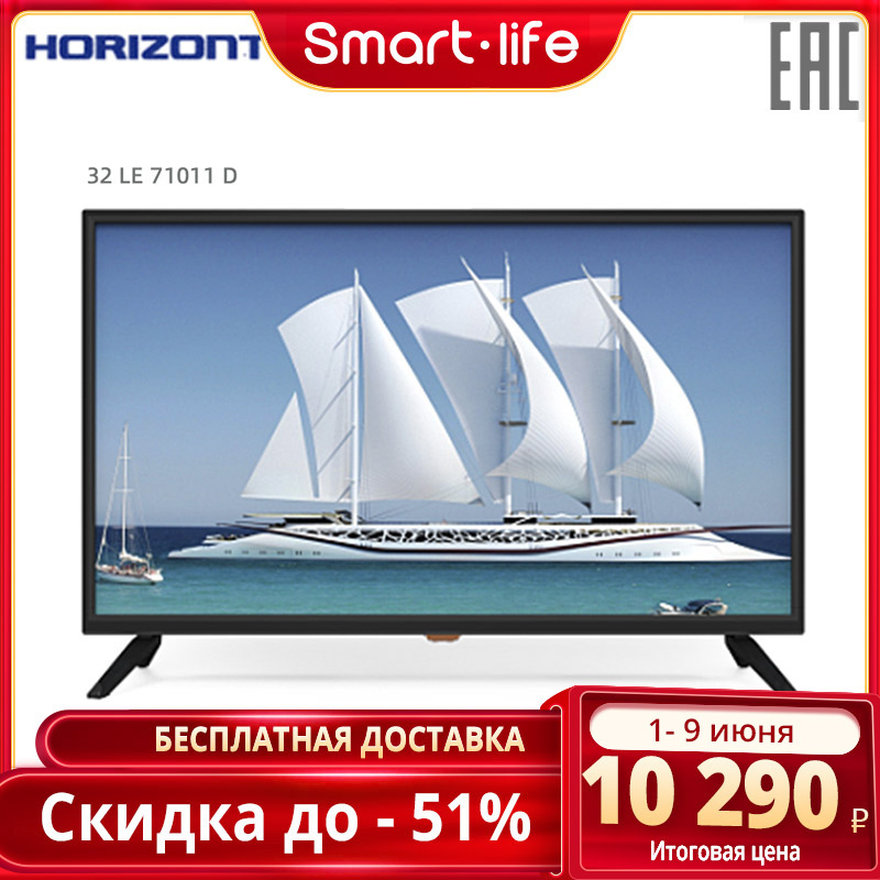TV Horizont TV 32 LE71011D HD|LED Television|   - AliExpress