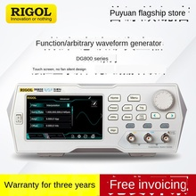 General source function arbitrary waveform generator signal generator DG811 / 812/821/822/831/832 fast arrival sg1638l function waveform signal generator counter 0 02hz 3mhz ac 220v with digital display