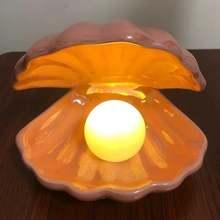 Фэнтезийная керамическая жемчужная лампа в виде ракушки декор