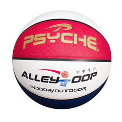 Psyche PSYCHE5 No. Basketball Wear-Resistant Anti-slip Pu Game Training School Supplies Children Basketball Customizable