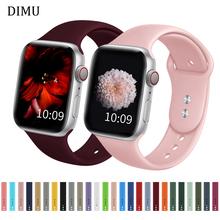DIMU miękki silikonowy pasek sportowy do zegarka Apple Watch seria 5 4 3 2 1 38mm 42mm gumowy pasek do pasków iwatch seria 4 40mm 44mm tanie tanio 22mm Od zegarków Nowy z metkami PG-GJBD Buckle band For Apple Watch 4 3 2 1