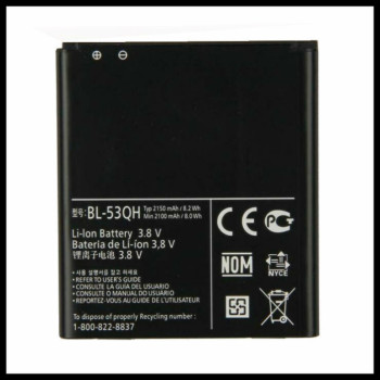 Battery BL-53QH REPLACEMENT BATTERY FOR LG F160L P760 765 P880 F200S F200K L9 F160 VS930 battery BL53QH replacement bateria bl 5k battery for nokia c7 n85 n86 n87 x7 00 c7 00 c7 x7 battery 5k bl5k
