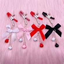 Pinza de pezón ajustable para mujer, campana pequeña, Bdsm, fetiche para adultos, coqueteo, juguetes sexys para parejas, color negro y rosa