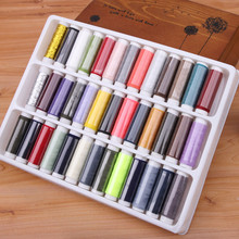 39 Colors 100% Polyester Yarn Sewing Thread Roll Machine Hand Embroidery 200 Yard Each Spool For Home Sewing Kit