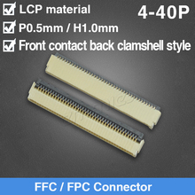 0.5mm Pitch Under Clamshell Socket FFC FPC Flat Cable PCB Connector 4P 6P 8P 10P 12P 14P 15P 16P 18P 20P 24P 26P 30P 32P 34P 40P 10set fc 6p fc 8p fc 10p fc 14p fc 16p to fc 40p idc socket 2x5 pin dual row pitch 2 54mm idc connector 10 pin cable socket