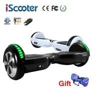 IScooter hoverboard BT 電動スケートボードステアリング輪スマート 2 輪セルフバランス起立スクーターホバーボードとして袋ギフト