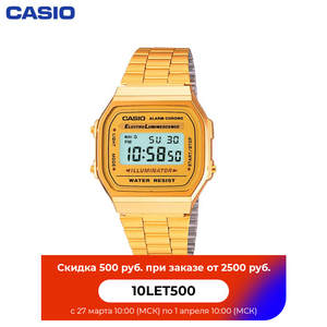 Наручные часы Casio A-168WG-9 мужские электронные на браслете