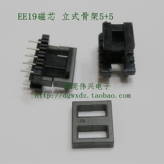 Ferrite Transformer Core EE19 Core + EE19 Vertical Skeleton 5+5 Set High Frequency Transformer Core